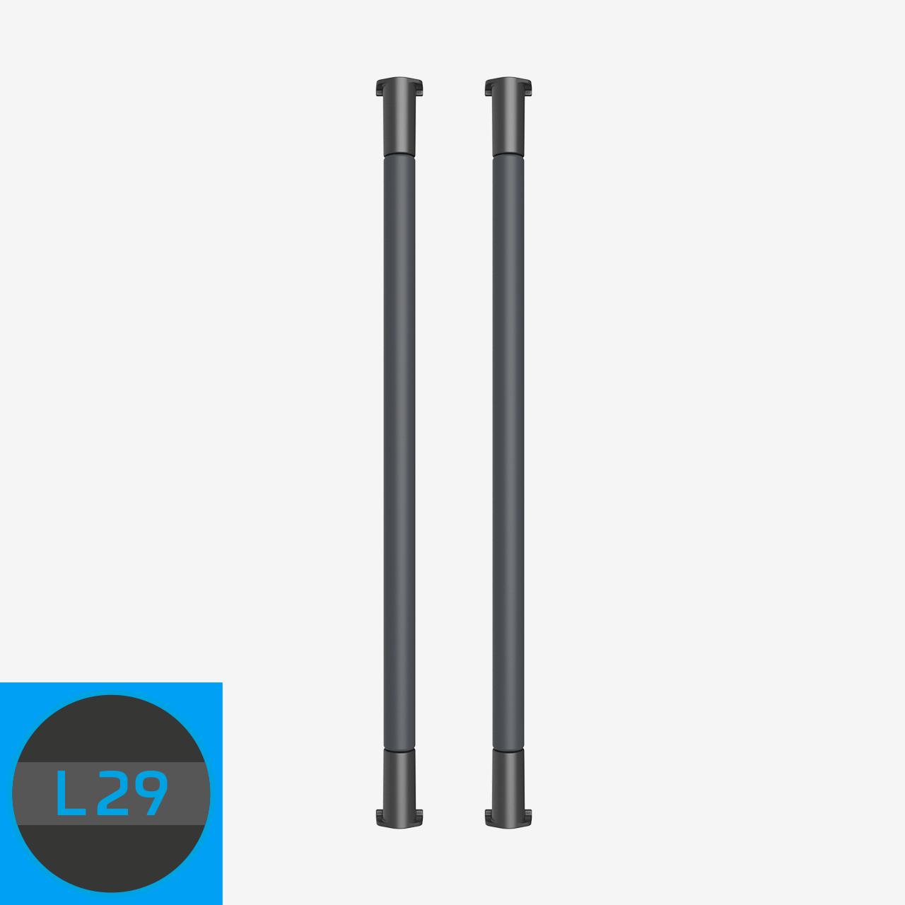 13.29 ELASTIQUE LONGUEUR 29cm